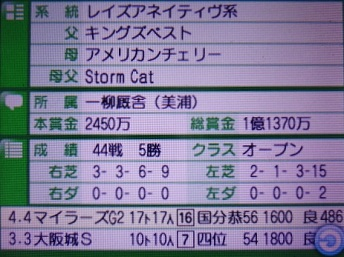 DSC00029.JPG